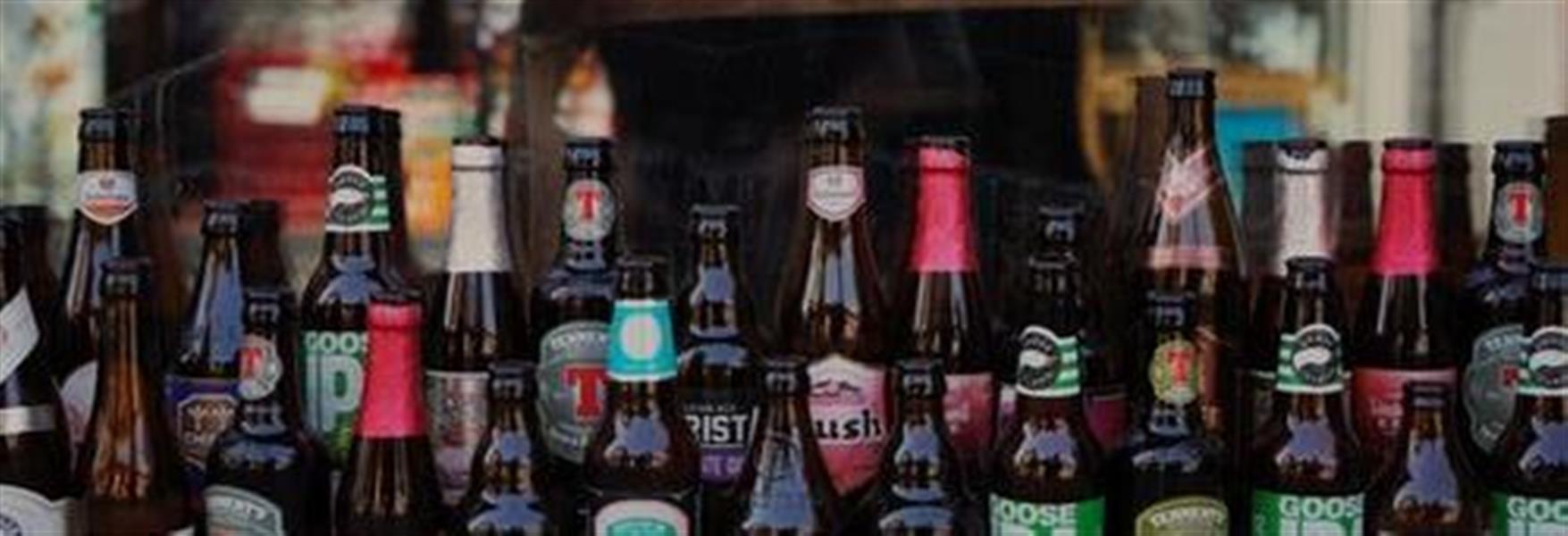 deae8ee4-7ee4-4e41-879e-80df01e8374b_Beer bottles.jpg