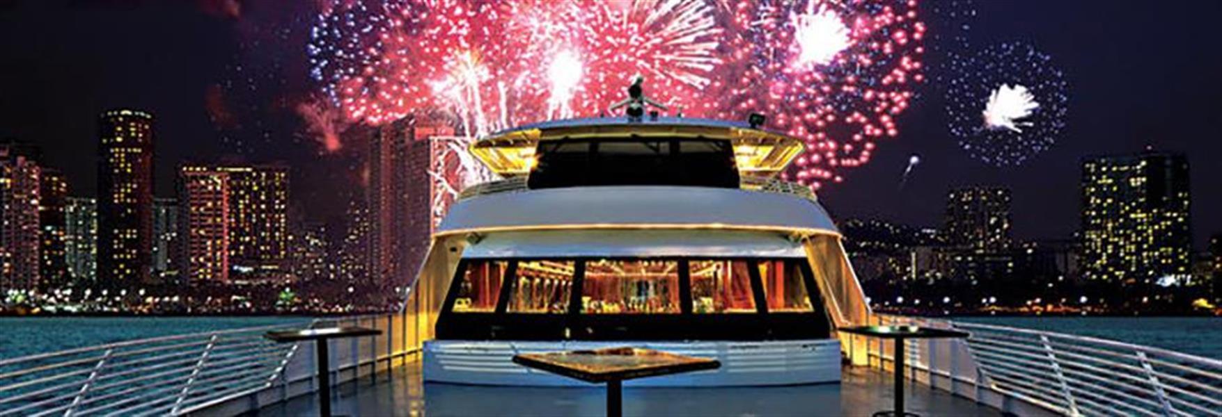 7bfa89f7-ed09-41c8-8435-f38adbb34572_fa1aa7c69b7442cd9fbba8f9c29ae1b1.image!jpeg.447834.jpg.oahu-new-year-s-eve-fireworks-cruise-in-oahu-3441632 (1).jpg